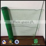 17x17mm mesh size 1x200m trellis net anti wild animal fence screening net with black line for installing