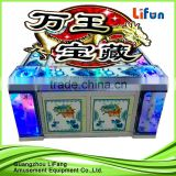 fish hunter arcade game machine/gambling machine for sale