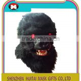 cheap party masks for sale/realistic animal mask/kids crafts animal masks
