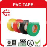 "Professional Grade PVC Electrical Insulation Tape, 3/4"" x 20m Vinyl Electrical Tape"