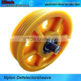 Nylon Rope Sheave Pulley,Elevator Nylon Pulley Sheave,Elevator Deflector Sheave,Elevator Nylon Pulley