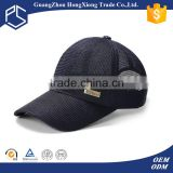 Alibaba wholesale new product custom blank black trucker hats