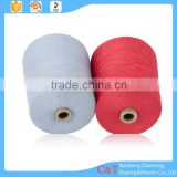 High quality NE30/1 100 viscose dyed yarn