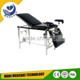 MTGT3 gynecological exam table