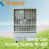 High efficiency eco-evaporative air cooler ducted fan coil unit for industry,water cooler fan