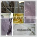 100 polyester taffeta 160T 170T 180T 190T 210T dyeing fabric                                                                         Quality Choice