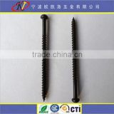 carbon steel cross-recessed round Head Wood screw black plated screw widely used screw
