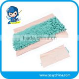 Easy Use Designer Cleaning Cloth Microfiber Mop Refill                                                                         Quality Choice