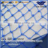 Factory Direct PP Cargo Rope Slinging Net