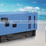 OUMA 100KW Diesel Generator for Sale, Chinese No.1 FAWDE Engine
