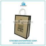 Recycled low cost custom gift shopping white brown craft kraft paper bag with logo print