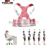 China supplier health care magnetic product posture brace with CE FDA