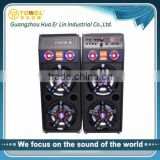 Factory direct selling super dj bass speaker speaker box 2.0 active speaker stage music equipment box