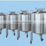the large capacity hot selling accumulator equipment(for chemical,food,medical,cosmetic industry)