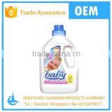 2L Plastic Bottle factory price family Use baby use Detergent and Laundry Liquids