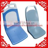 plastic seat mould , plastic stadium seat mould , plastic seat for chair mould
