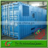 1200Kw generators key start control panel 1500Kva electrical supplier for power plant made with 4012-46TAG2A container power