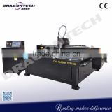 cnc router metal cutting machine,portable cnc flame/plasma cutting machine,cnc plasma cutting machineDTP1530