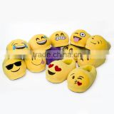 Hot Sale Factory Direct Wholesale Creative Emoji Expression soft cute emoji slipper, custom warm slipper plush toy