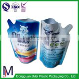 China factory wholesale plastic bags Stand Up Pouch For Baby Shampoo/Shower Cream/Body Lotion with spout