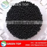 Organic fertilizer prices bulk humic acid npk fertilizer