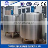 factory direct supply mixing tank/stainless steel mixing tank/concrete mixer water tank