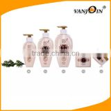 250ml 500ml 700ml Plastic Cosmetic Container, Customized Printing Hair Bottle oil with Pump