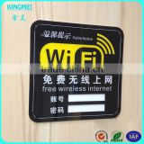 KM-FP14 High Quality Square plastic acrylic warning board for wifi sign