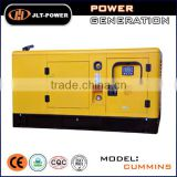 UK electric generator without fuel price