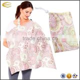 OEM wholesale Rigid neckline has adjustable wires Simplicity Breastfeeding Baby Nursing Cover