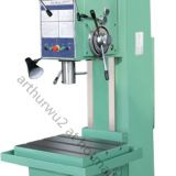 Z5150 Vertical Drilling Machine