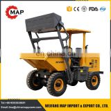 FCY20S 4wd mini cheap self-loading mini dumper