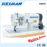 KM845 double needle lockstitch sewing machine with split needle bar gemsy sewing machine