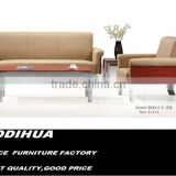 New Hot-selling New design modern office sofa set with steel leg 2011-C-1