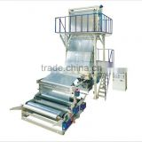 Agricultural covering film blowing machine