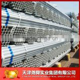 2.9mm Hot dip galvanized round tube pipe , galvanized round tube pipe for irrigation , cold roll galvanized round tube pipe
