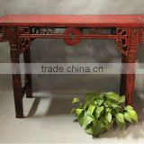 Chinese antique red console table