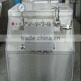GJB series of high pressure homogenization machine
