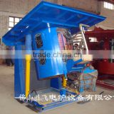 Factory Direct Sales 5Ton Steel Scrap Melting Furnace
