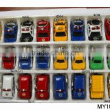 Smart Keychain metal Car Mini model Car With flash Lights diecast car keychain with lights(24pcs/ box )