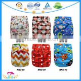 Hot Sale Cheap One Size Cloth Nappy Diapers Wholesale Baby Cloth Diaper                                                                         Quality Choice