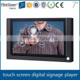 FlintStone 7 inch touch screen monitor, touch commercial video player, film to glass video