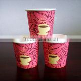 hot soup instant noodle tao bao insulated Disposable Instant Noodles Paper Cup For Hot Food