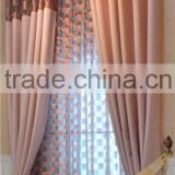 Latest Designs of heavy velvet curtains elegant drapes curtains