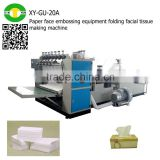 Paper face embossing equipment folding facial tissue making machine                                                                                                         Supplier's Choice