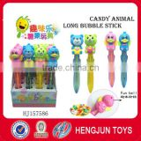 Toy with candy inside candy toy animal bubble bar with ring bell 12pcs