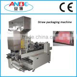 High speed flexible straw packing machine,flexible straw packaging machine,flexible straw wrapping machine