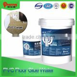 water based white glue Adhesive for PVC Sheet to Wood