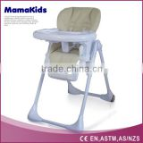 Adjustable child portable baby high chair, childrens table and chairs baby seat baby high