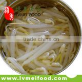 Canned Soy Bean Sprout in Glass Jar